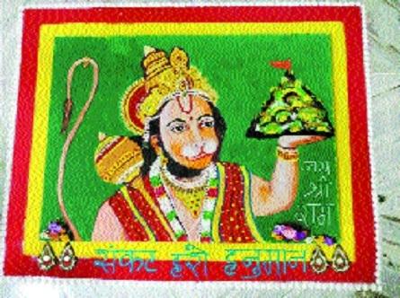Hanuman Jayanti_1&n