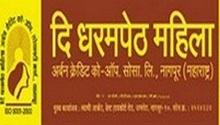 Dharampeth Mahila_1