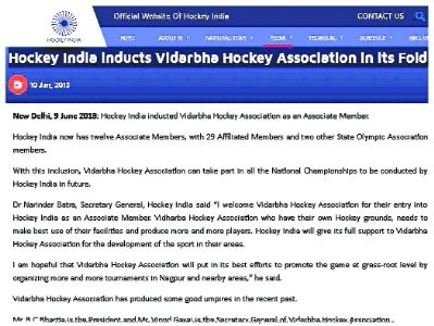 We don't want voting rights, allow VHA teams to participate in HI nationals: Sidhra