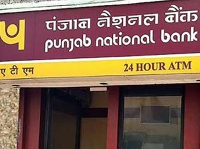 PNB ATM _1H x