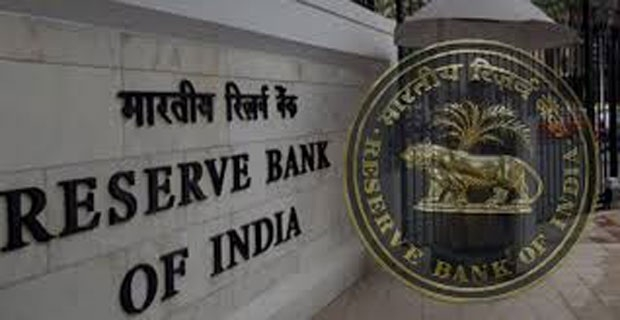 RBI supervision_1&