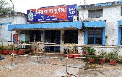 Supela Police Station_1&n
