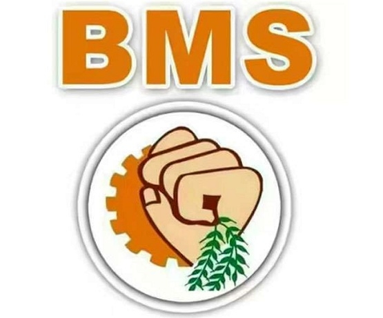 BMS to hold nation-wide agitation against Govt's ...