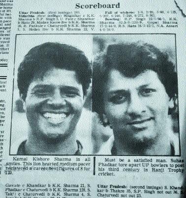 Kishore Kumar_1&nbs