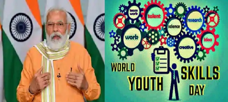 Skill India mission_1&nbs