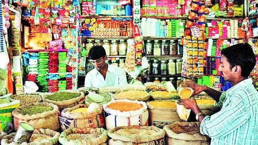 Retail trade_1