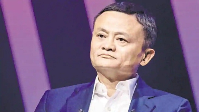 Alibaba_1H x