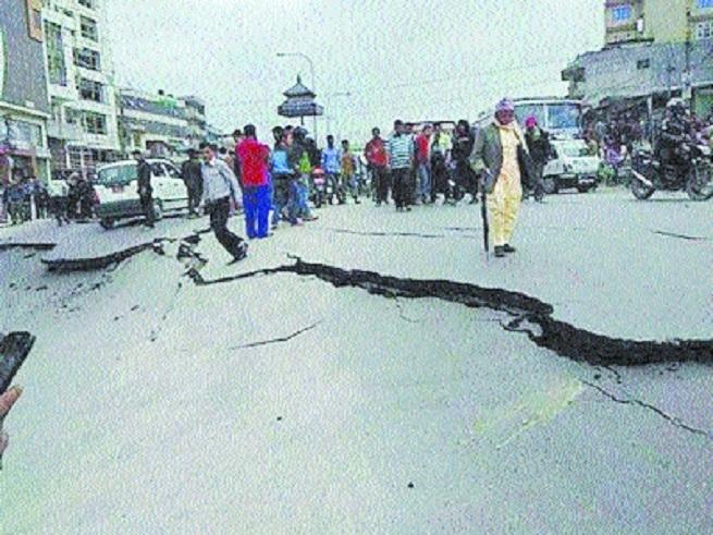 earthquake_1H