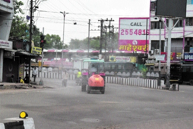 City roads being sanitise