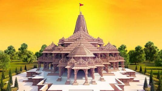 Shri Ram Janmabhoomi Teerth Kshetra Trust seeks donations