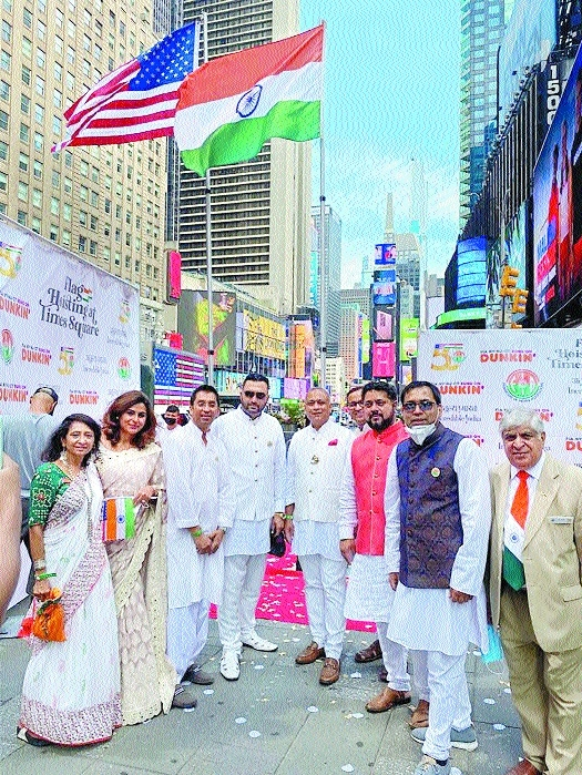 74th Independence Day_1&n