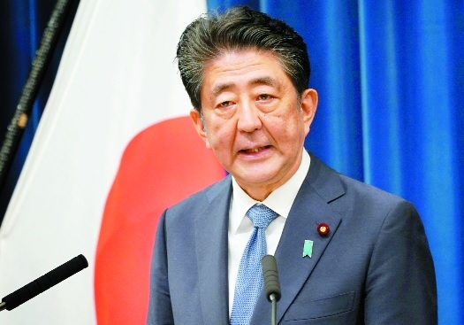 Japan PM Abe resigns due