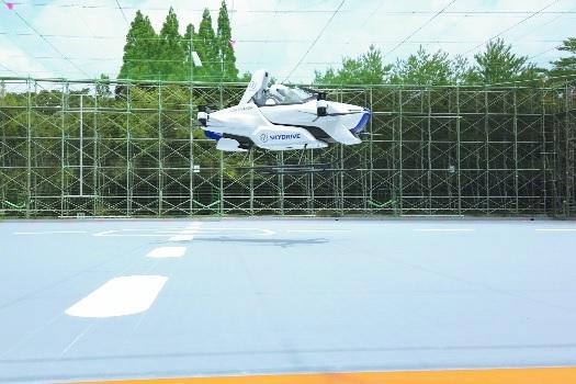 Japan's flying car_1