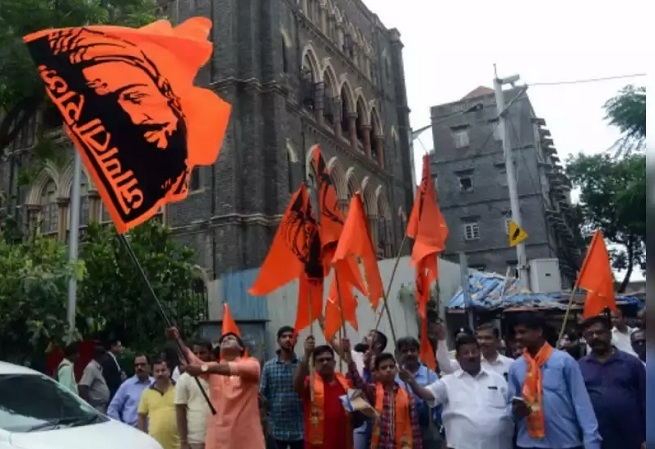 Maratha reservation_1&nbs