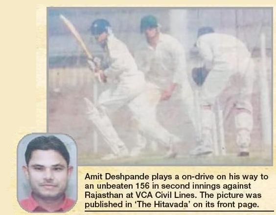 Amit Deshpande _1&n