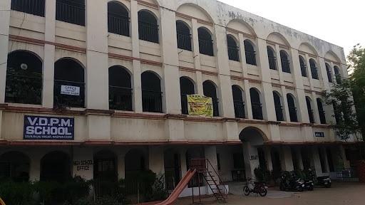VDPM Paranjape School_1&n