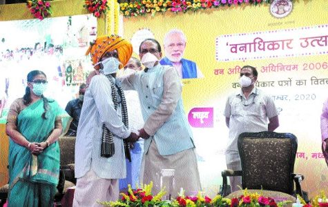 Govt committed to ensure equal rights to tribals: CM