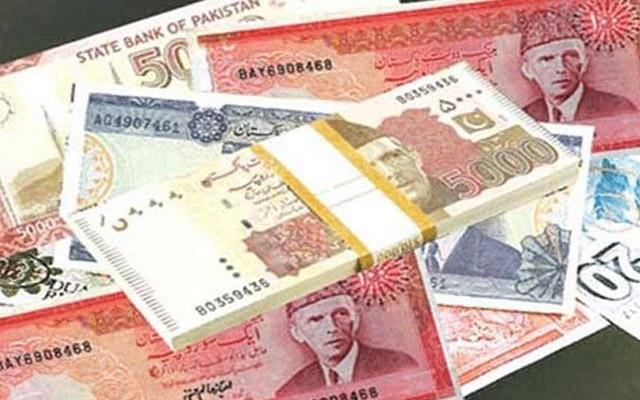 Pak banks_1H