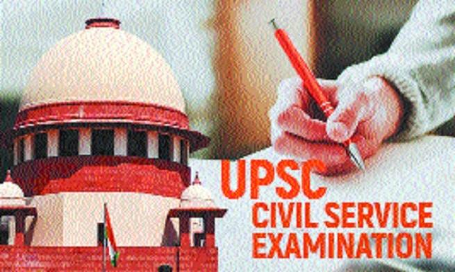 UPSC_1H x W: