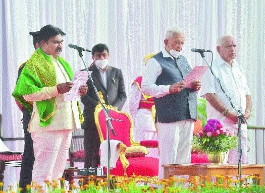 Karnataka Governor Vajubh