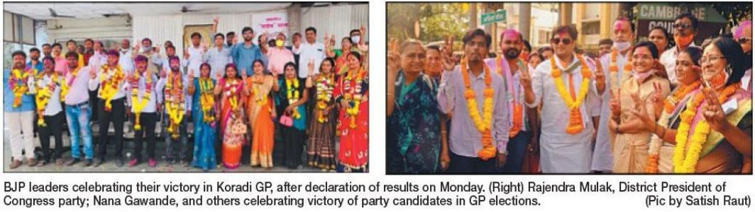 Political 'claim panchayat' in GP election results