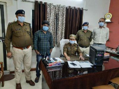 RPF takes action against unauthorised agent