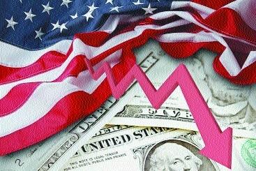 US economy suffers worst