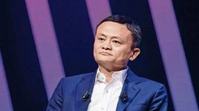 Jack Ma _1H x