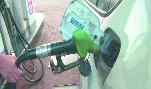 Petrol price _1&nbs