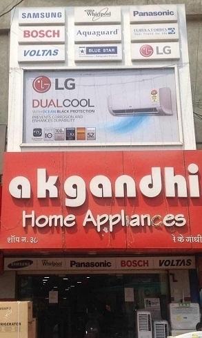 A K Gandhi_1H