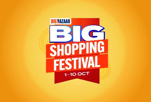 Big Bazaar_1H