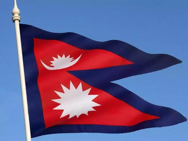 Nepals _1H x
