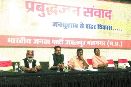 BJP members meet eminent citizens, take suggestions for city's devpt