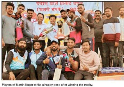 Martin Nagar clinch cricket crown