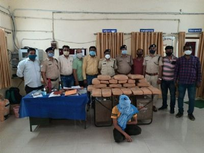 Railway Police Force seizes cannabis of Rs 3.47 lakh