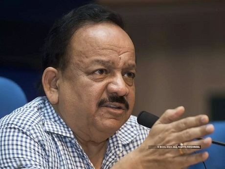 Dr Harsh Vardhan_1 &