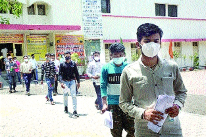 UPSC examination_1&