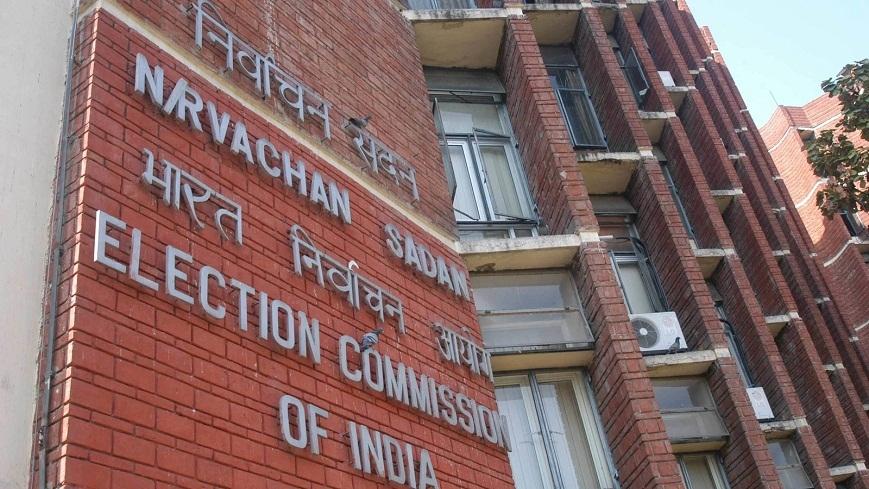 EC bans victory processio