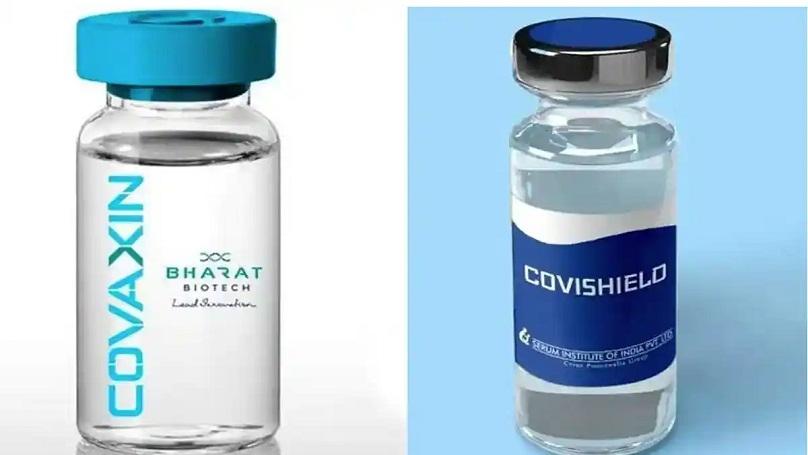 Bharat Biotech _1&n