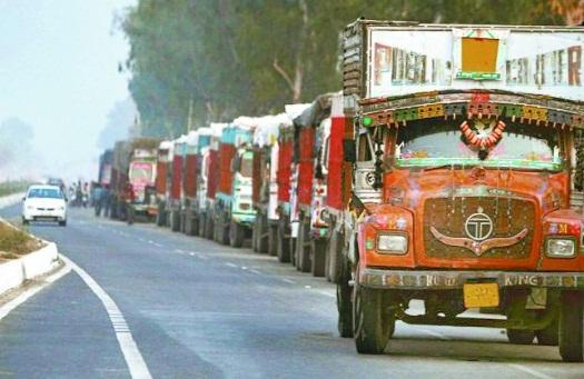 Need transport subsidy _1
