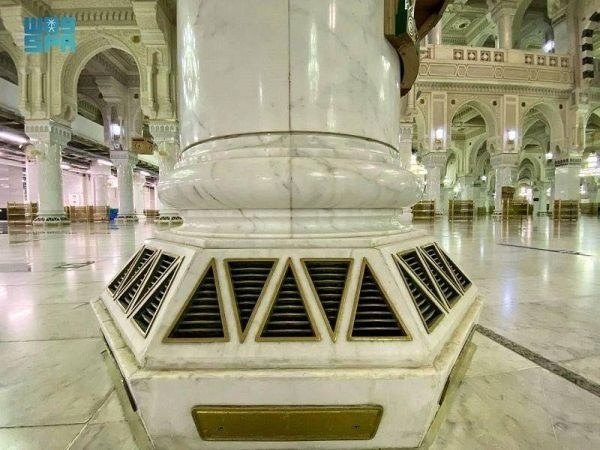 Worlds largest cooling st