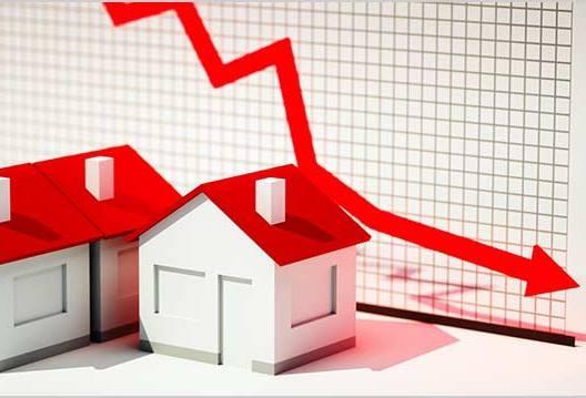 Housing sales may dip thi