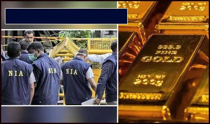 NIA arrests_1