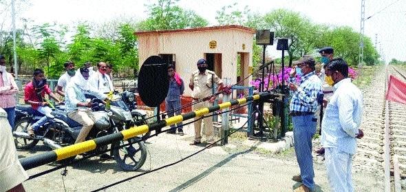 Safety team of Bhopal Rai