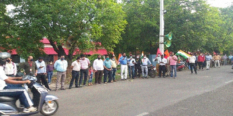 Protests begin against_1&