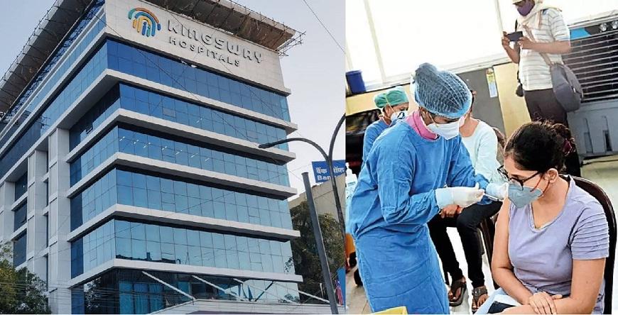 Kingsway Hospitals_1