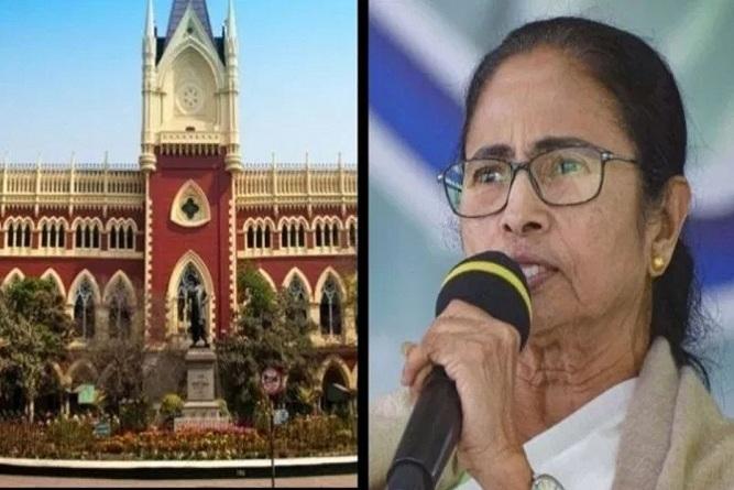 Mamata Govt_1