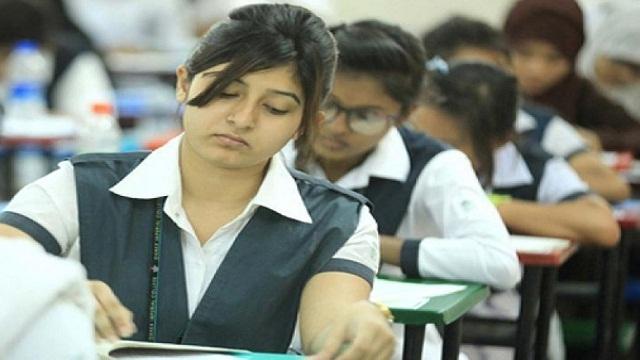 HSC Board exams _1&
