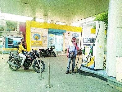 Petrol and diesel prices_