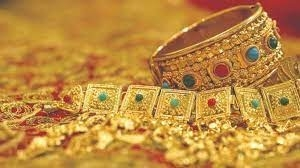 Gems jewellery _1&n